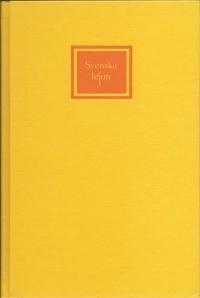 Boken utan skyddsomslag